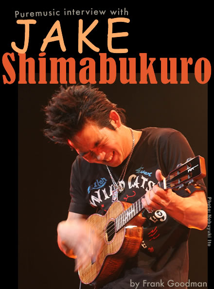 Puremusic interview with Jake Shimabukuro